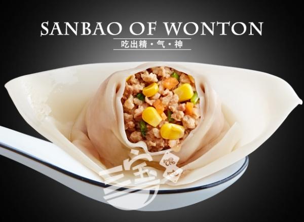 天津三宝玉米鲜肉馄饨