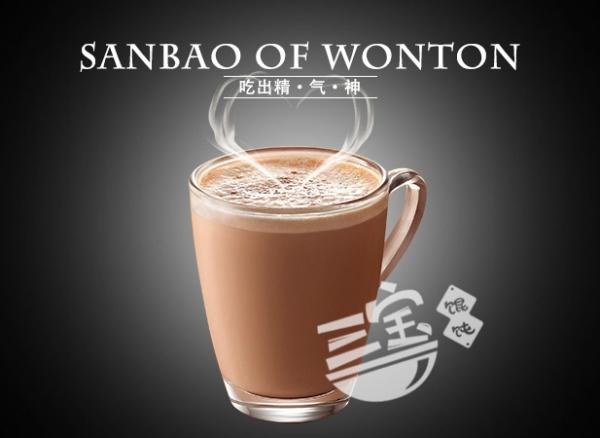 原味手工奶茶