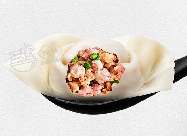 三宝皮皮虾鲜肉馄饨