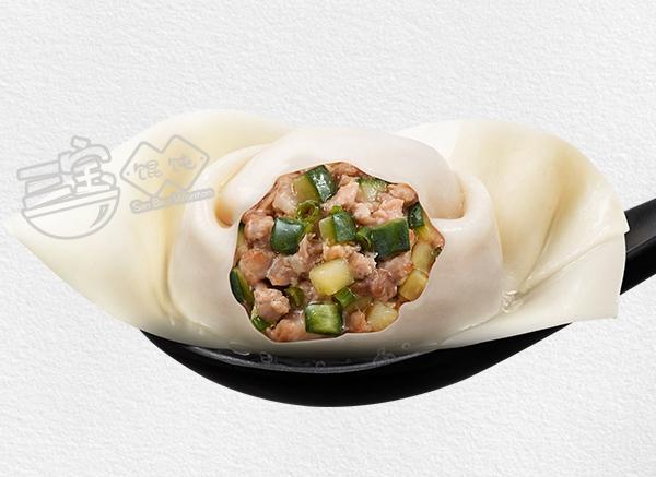 三宝黄瓜鲜肉馄饨